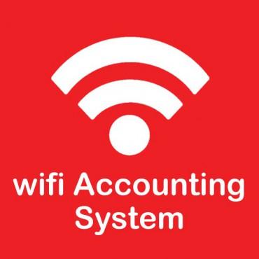 سیستم اکانتینگ اینترنت (IRECD-IAS)