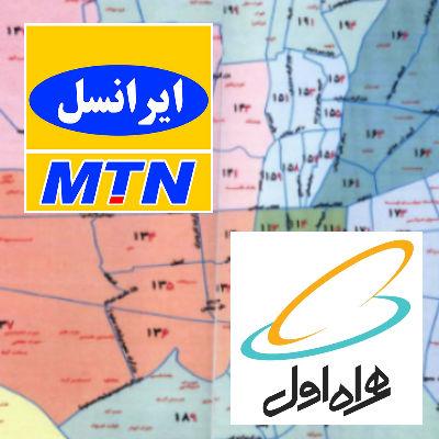 بانک شماره موبایل کشور
